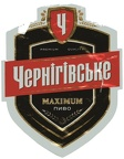 UKR - Chernigov Maximum