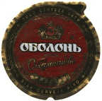 UKR - Obolon - Dark Beer
